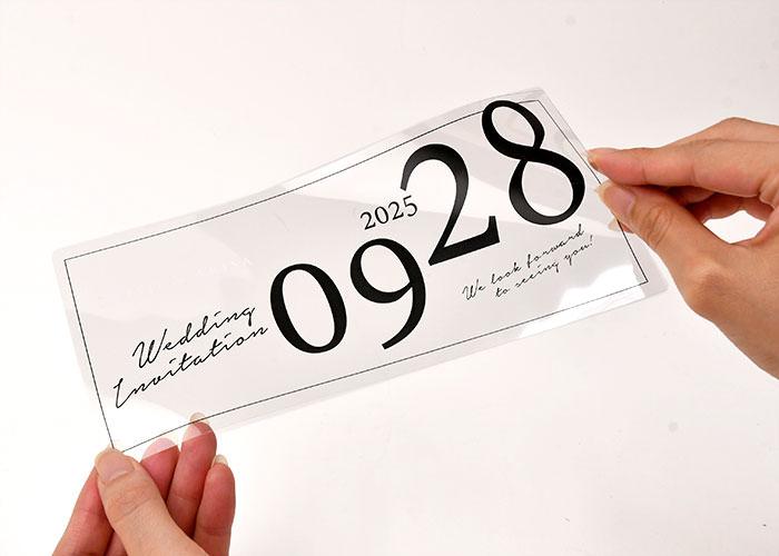 ネオ招待状は透明フィルムを重ねて立体的に