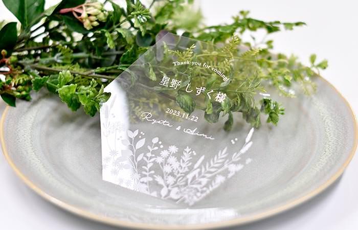 結婚式で使えるクリア素材の「フェイスシールド」