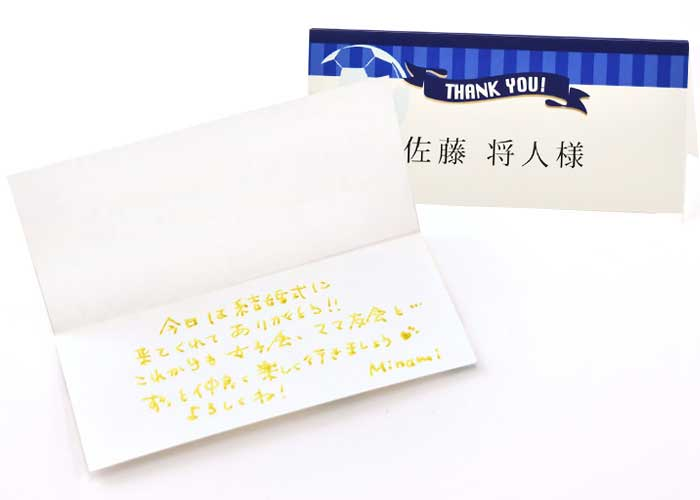 ゲストひとりひとりに手書きのメッセージ