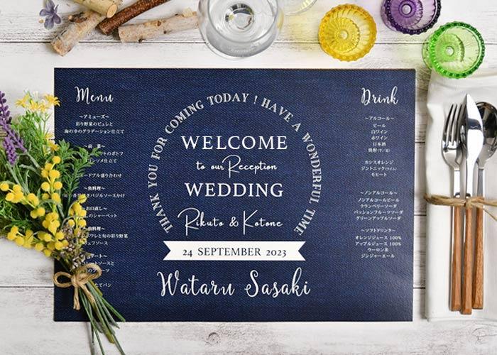 結婚式席札