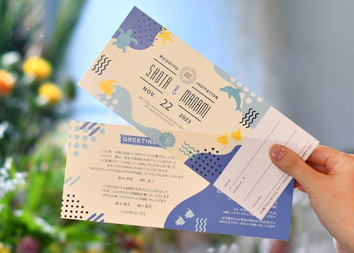 半券付チケット招待状「アクアリウム」海のデザイン