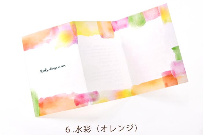 デザイン6
