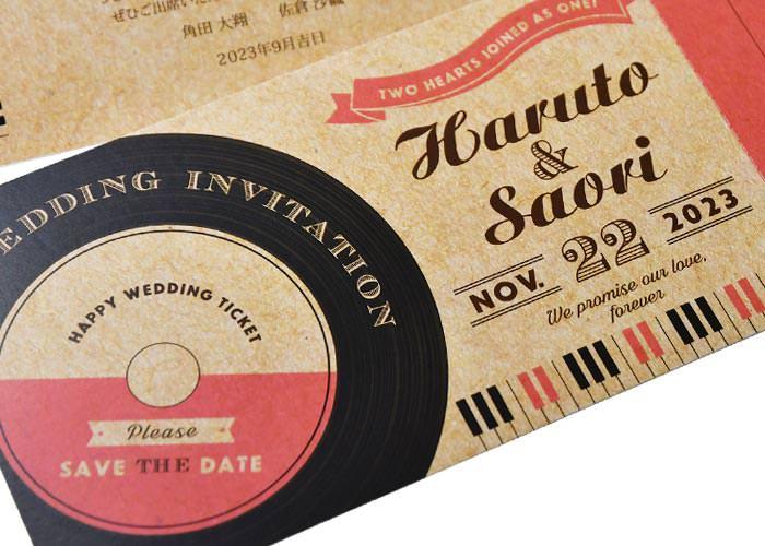 半券付チケット招待状「ミュージック」レコードのデザイン