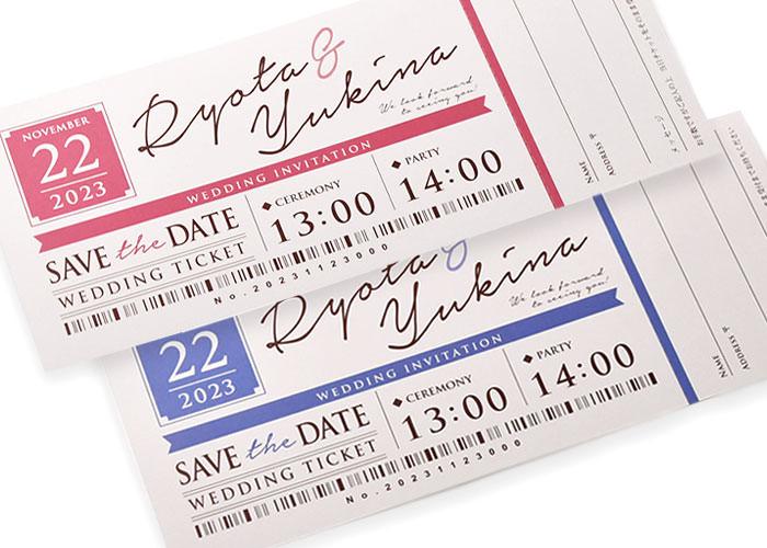 半券付チケット招待状「ノーブル」予備用チケットカード