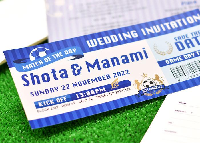 サッカーの観戦チケットみたいな招待状