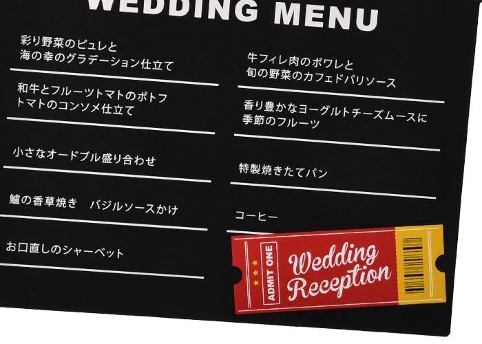 ゲストテーブルを華やかに飾れるメニュー表