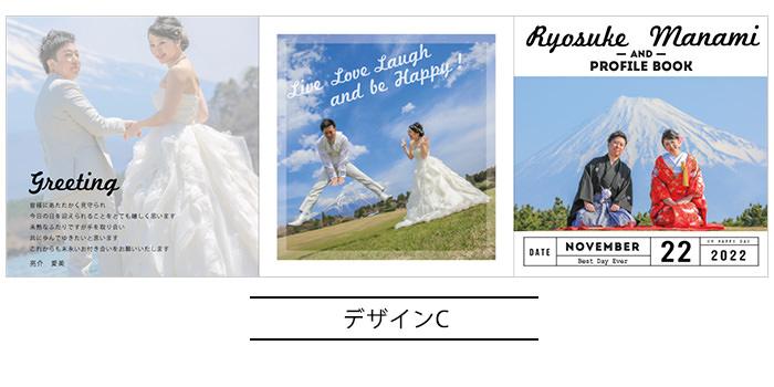 プロフィールブックイメージ4
