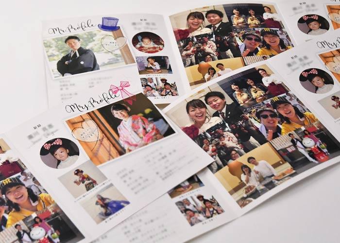プロフィールブックフォトギャラリー01