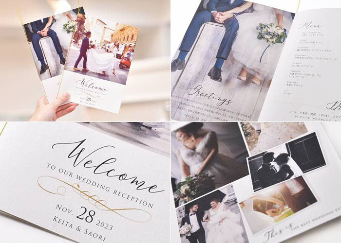 デザインもオシャレでかつ写真を引き立てるシンプルで上品なデザインがお好みのお二人にぴったりのプロフィールブック