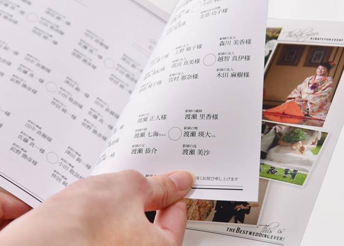 中面の用紙は高白色で高い平滑性を持つマシュマロCoC