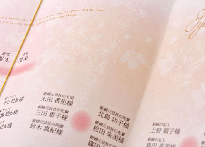 結婚式席次表エルムパールラメの繊細な輝き