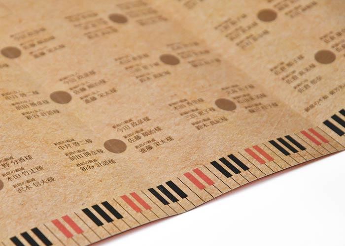 ミュージック席次表中面にも鍵盤のデザイン