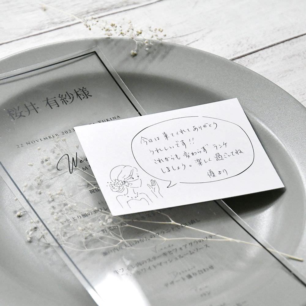 一言添えるのにぴったりのメッセージカード