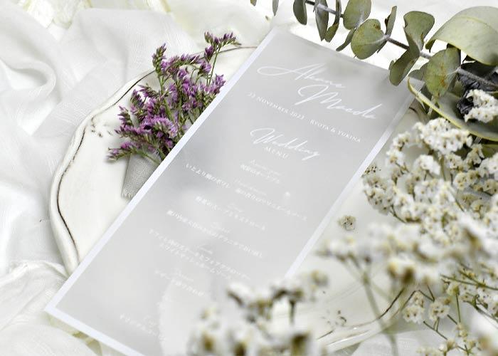 やさしい透け感「トレープホワイト」席札メニュー表イメージ