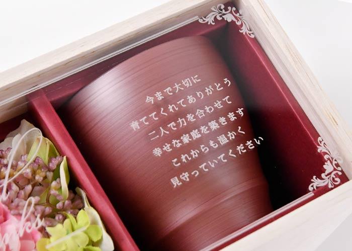 メッセージはあなたの言葉で伝えられるオリジナル文にも無料で対応
