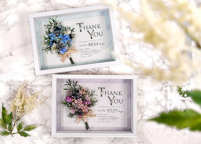 花束と子育て感謝状がひとつになったみたいな華やかな贈呈品