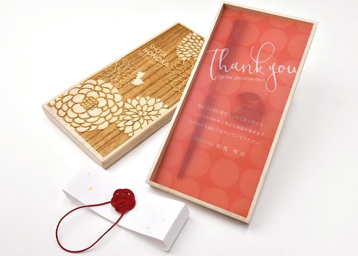 お箸は桐箱に入れてメッセージカードを添えて