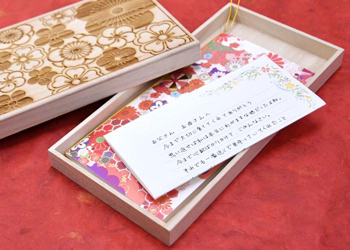 保管に適している高級木材の桐を使用した文箱