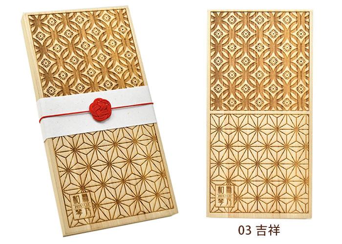 名入れ桐箱感謝箸デザイン03