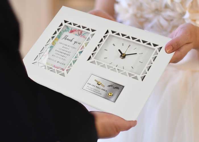 オルゴールメッセージカード付時計贈呈の仕方