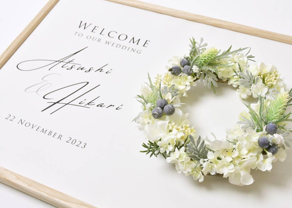 お花アレンジウェルカムボード「ブランリース」ホワイト