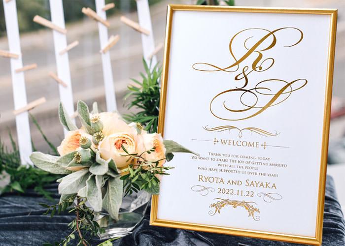 お名前、結婚式の日付入りで即日出荷可能