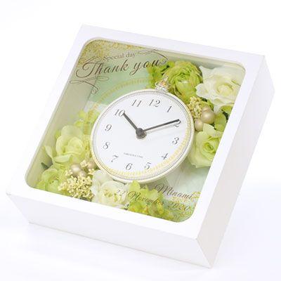 ルチーア グリーン花時計