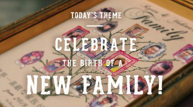 世界一の家族になろう♡ファミリーツリーって知ってる?