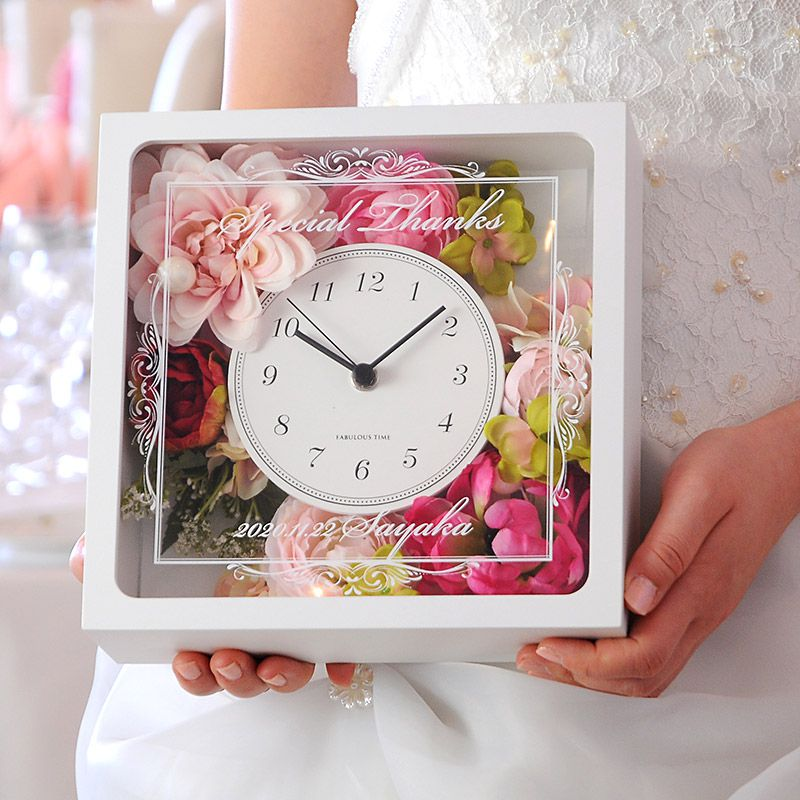 国産花時計
