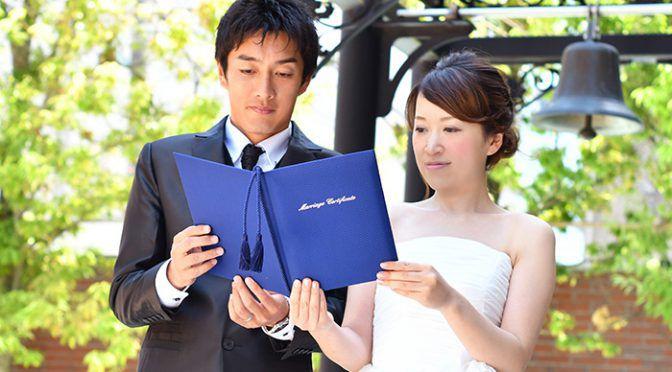定番からカワリダネまで 結婚宣言に使いたいアイテム
