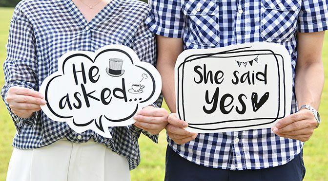 夫婦になるための書類「婚姻届」にまつわるアレコレ【入籍日編】