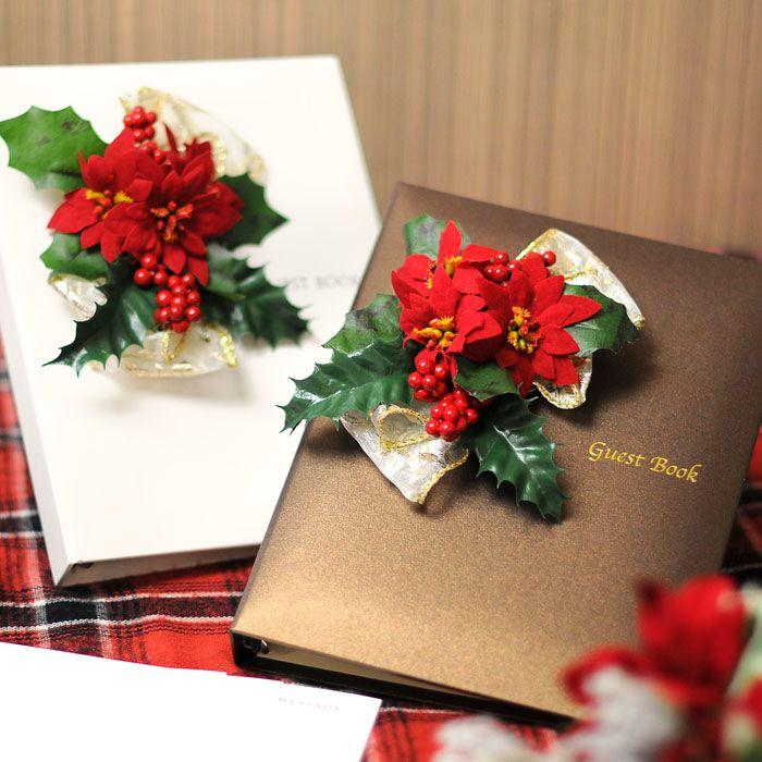 芳名帳クリスマス