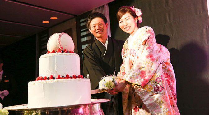 <卒花さんの結婚式レポ>外部会社も上手に利用♡テーマは野球
