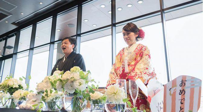 <卒花さん結婚式レポ>日本の歴史と自然が息づく和洋スタイル