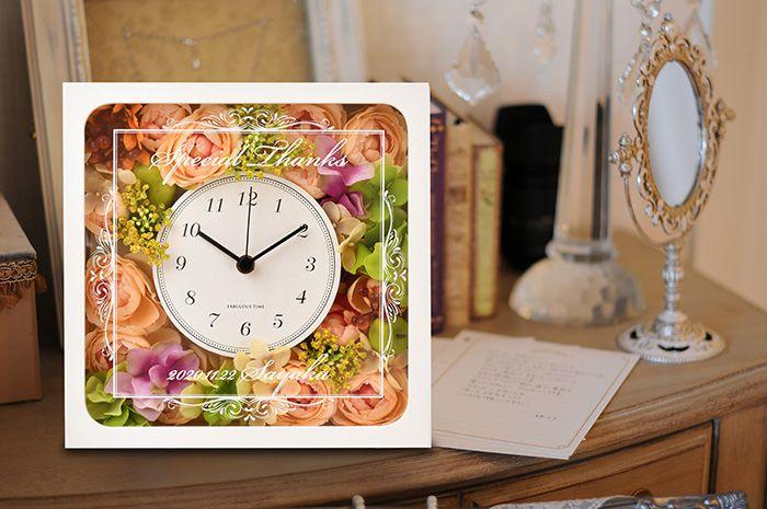 両親プレゼント花時計