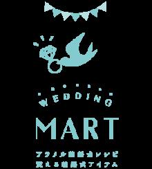 martbird-e1475548827312
