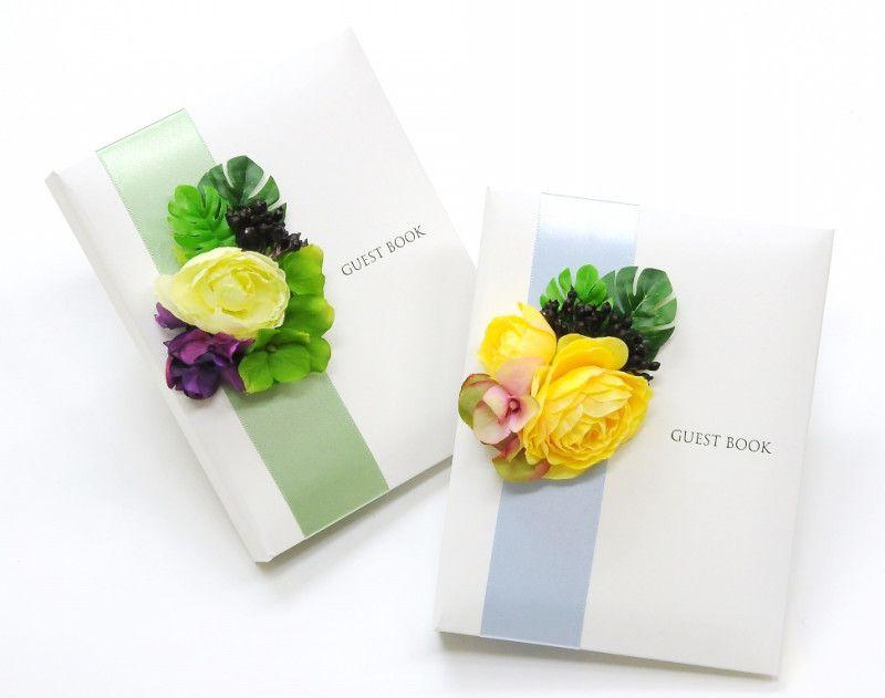 芳名帳のお花アレンジオリジナルもOK