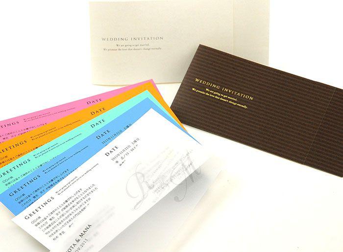 カラフルな5色から選べるチケット風招待状