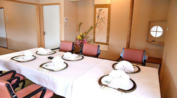 結婚式準備はここからはじまる!〈 両家顔合わせ食事会 〉専用の招待状SAMPLE作ってみた!
