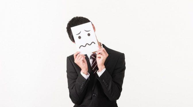 これはやめておいて!スタッフが見た、披露宴でゲストに好感度を下げてしまう演出とは?