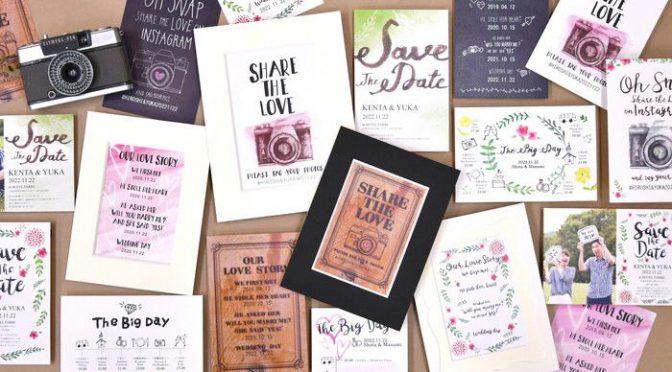 結婚式の流行のペーパーアイテムも作れる!話題の無料テンプレサイト使ってみた♡