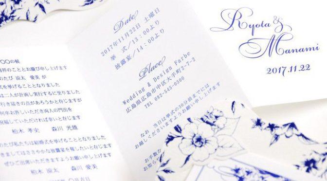 コピペできる♡~結婚式招待状挨拶文~≪時候の挨拶集めてみました!≫~