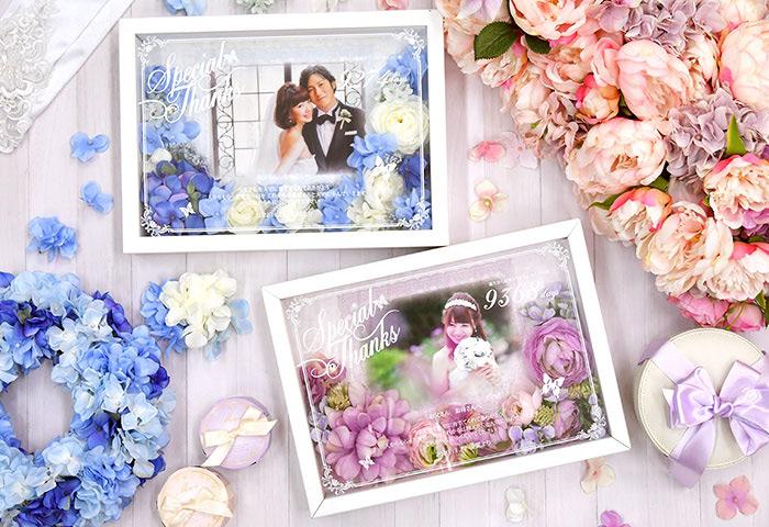 お写真入りフラワー感謝ボード「エリーナ」 結婚式両親へのプレゼント