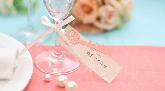 結婚式にふさわしいハッピーモチーフを使ったペーパーアイテム7選