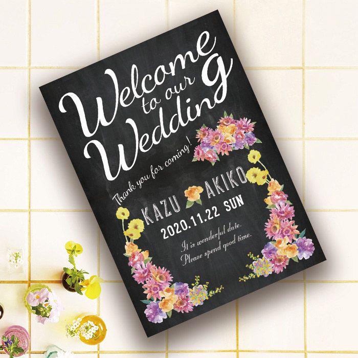 結婚式 ウェルカムボード 手作り 花