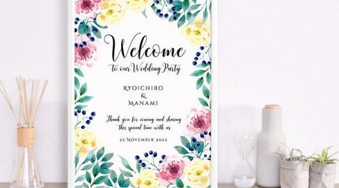 今週が結婚式!急いでいる人必見!即日届くウェルカムボードがあるって知ってる?