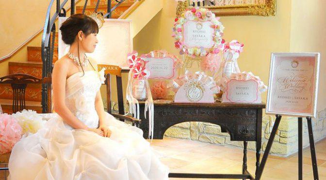 二人の理想の結婚式を実現するための【イメージ】の探し方