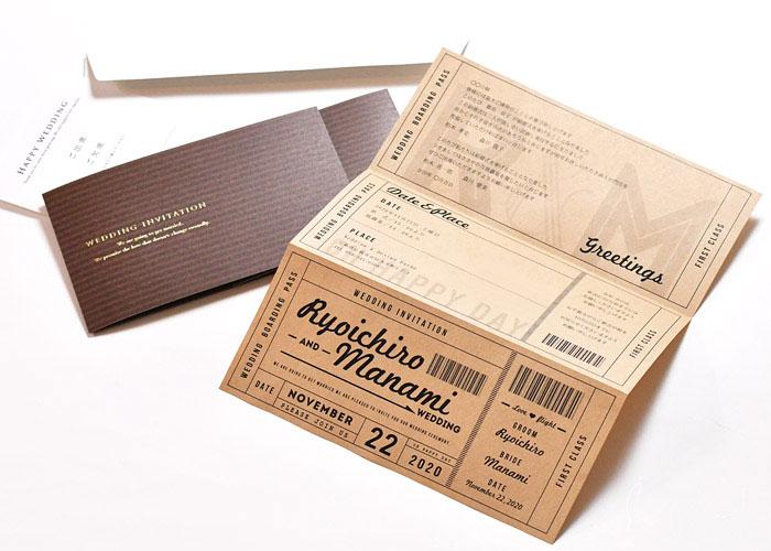 飛行機の搭乗券をイメージした招待状セット