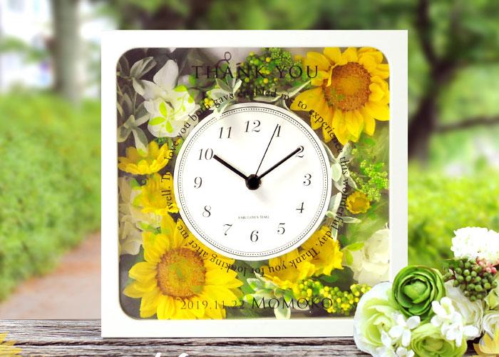 両親プレゼントひまわりの国産花時計