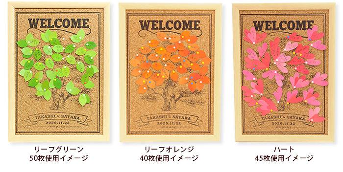 ネームカードは3種類